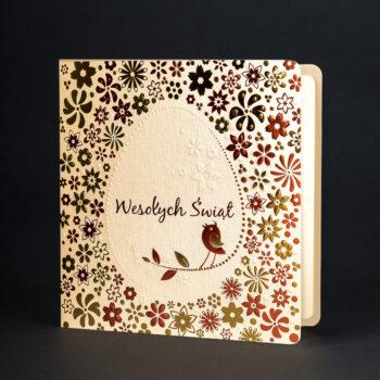 Kartka świąteczna EE-0208