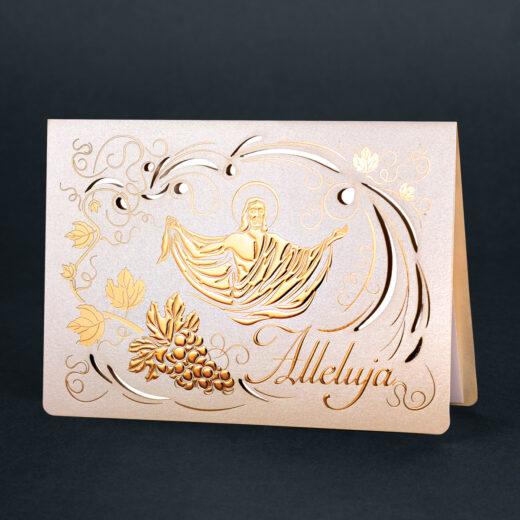 Kartka świąteczna EE-0402