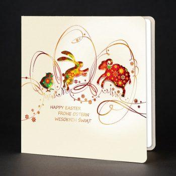kartka świąteczna EE-0212A