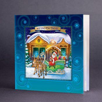 Kartka świąteczna CH-1507