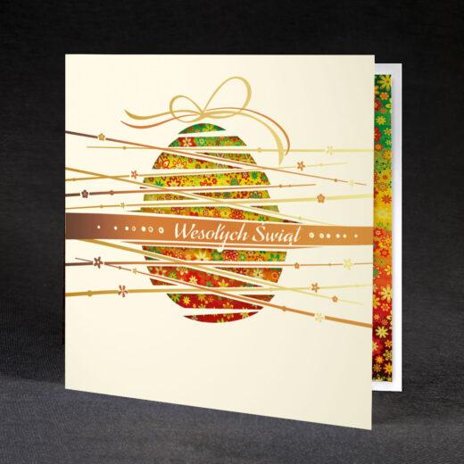 kartka świąteczna EE-0220