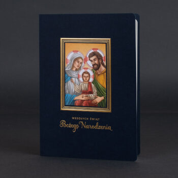kartka świąteczna BN-106A
